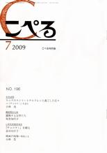 196-1.jpg