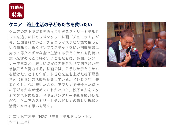 kyonosekaiwebclip.jpg