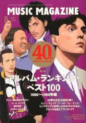 musicmagazine200905cover.jpg