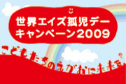 waod09_banner.jpg.jpeg